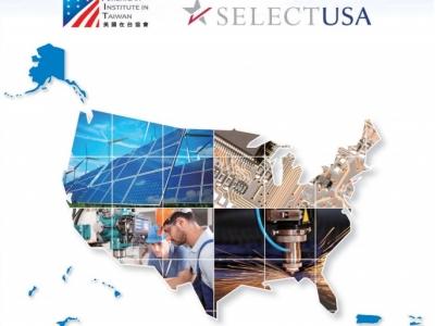 2013 SelectUSA Investment Summit